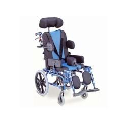 Wheelchair Jumia Folding Chair Umbrella Holder Cerebral Palsy Konga Online Shopping