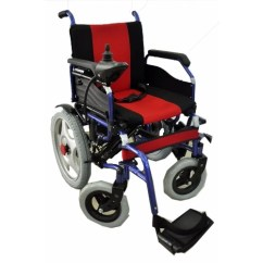 Wheelchair Jumia Office Chair Executive Cerebral Palsy Konga Online Shopping Wheel Electric