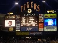 tigers-sign.jpg