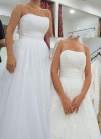 Help! White or ivory wedding dress!