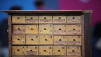 Humphrey's Homeopathic Medicine Cabinet, ca. 1930 ...