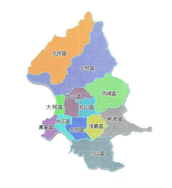 臺北市政府公民提案參與式預算資訊平臺-105年度
