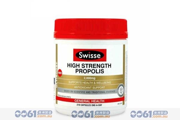 Swisse超濃縮蜂膠膠囊2000mg 210粒 - 0061澳洲制造