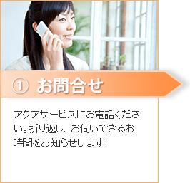 image_5_1