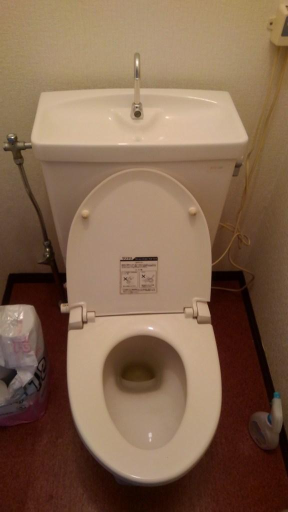 枚方市でトイレつまりトラブルの施工事例