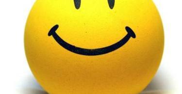 ابتسم مع بسمة