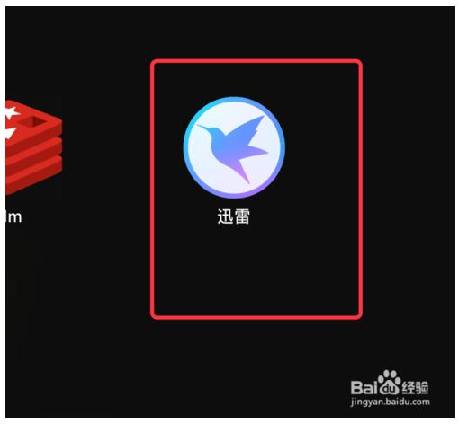 mac迅雷_迅雷mac破解版 v3.3.7.4170 官方免費版-零度軟件園