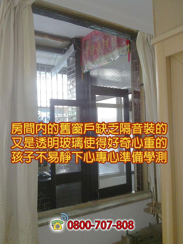 更換窗戶玻璃如何選擇?氣密窗玻璃種類樣式選擇