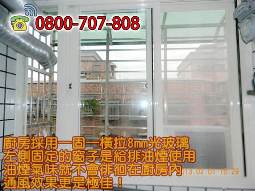 窗型冷氣有聲音很吵!噪音如何解決?裝氣密窗提升隔音效果