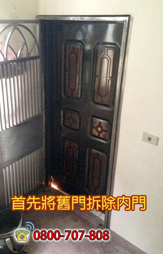 大門維修施工:使用福滿門DM系列玄關門款式加強隔音效果