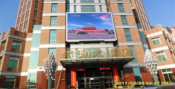 Oasis Hotel Full Qinhuangdao Colour Outdoor Led Display Used