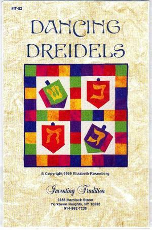 Jewish Quilt Pattern Quot Dancing Dreidels Quot