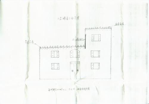 s3714-p7
