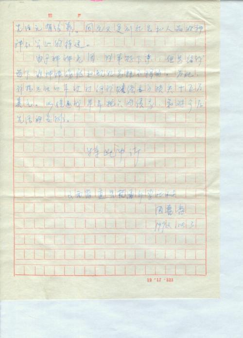 s1380-p013
