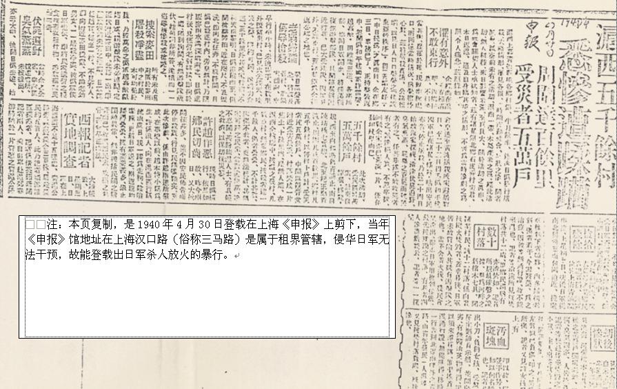 2121-2