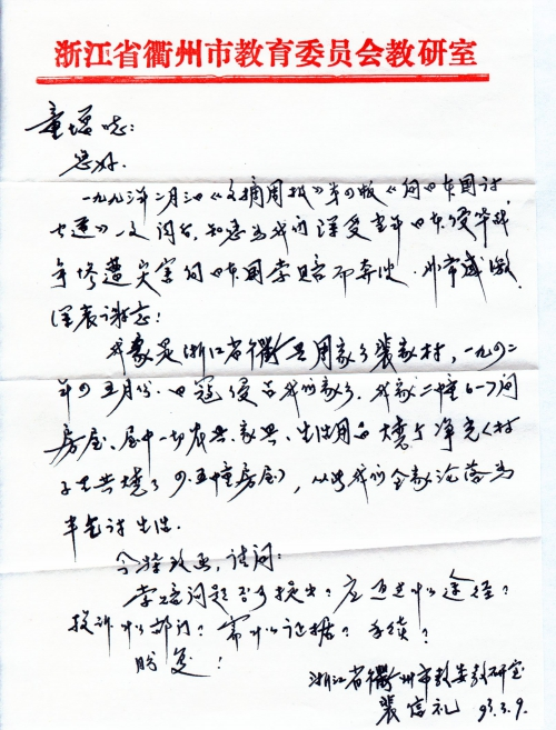 s0082-p1