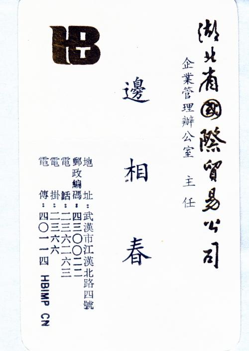 s0103-p2