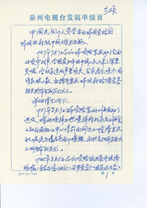 s0117-p3