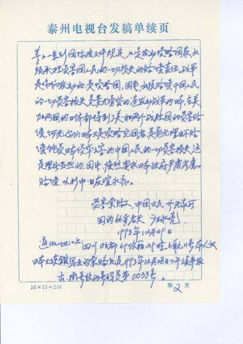 s0117-p4