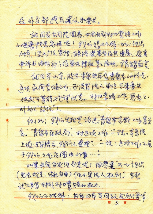 s0127-p3