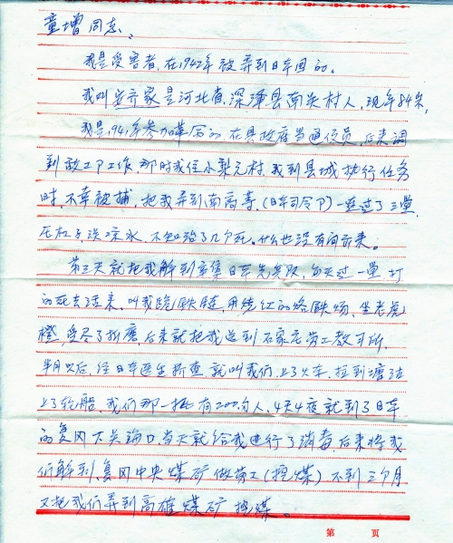 s0129-p1