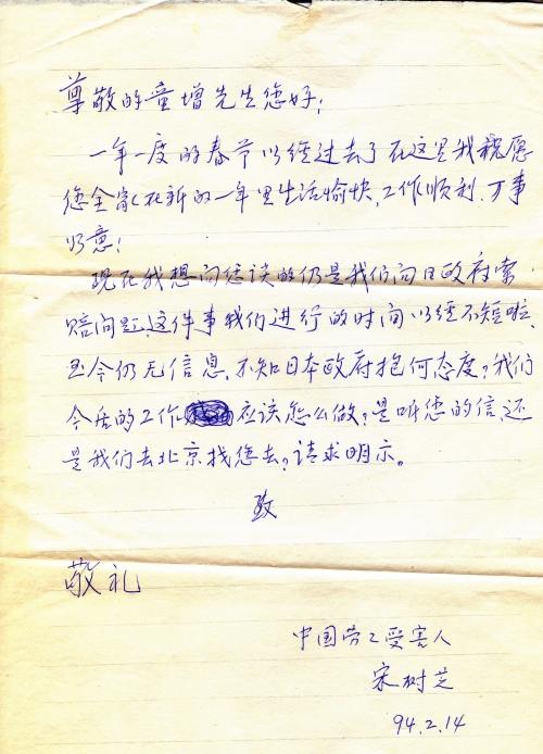 s0138-p3