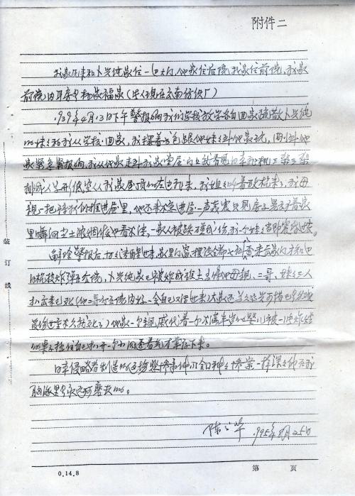 s0139-p6