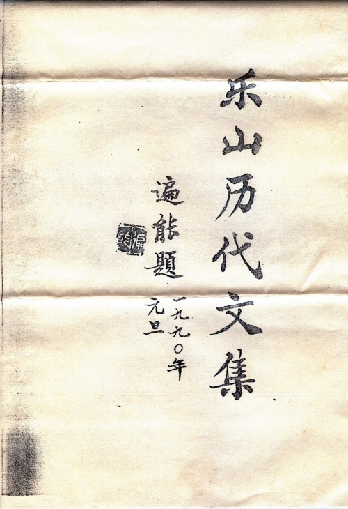 s0140-p4
