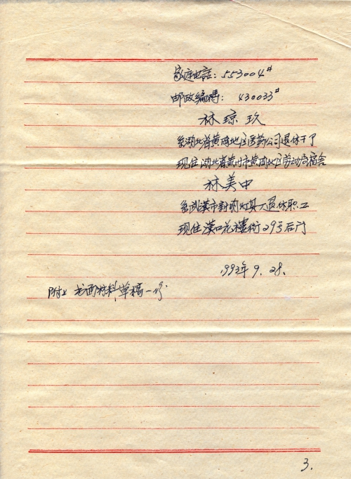 s0144-p3