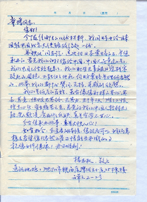 s0145-p001