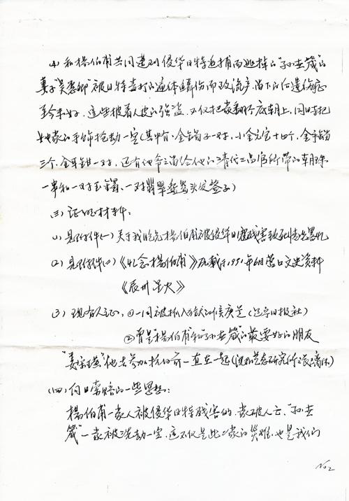 s0145-p003