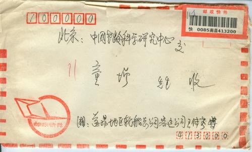 s0148-e