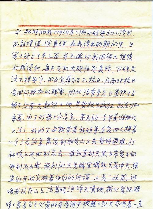 s0161-p2