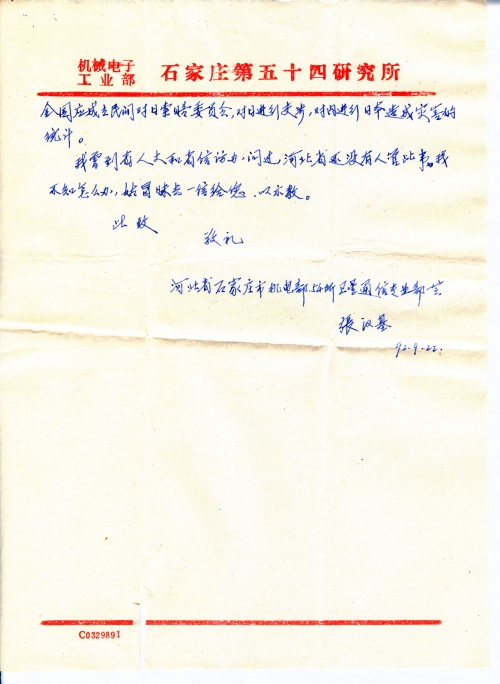s0168-p2