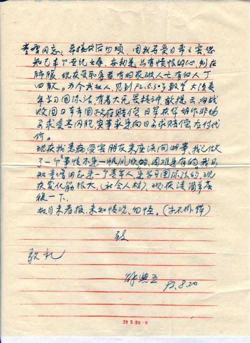 s0185-p2