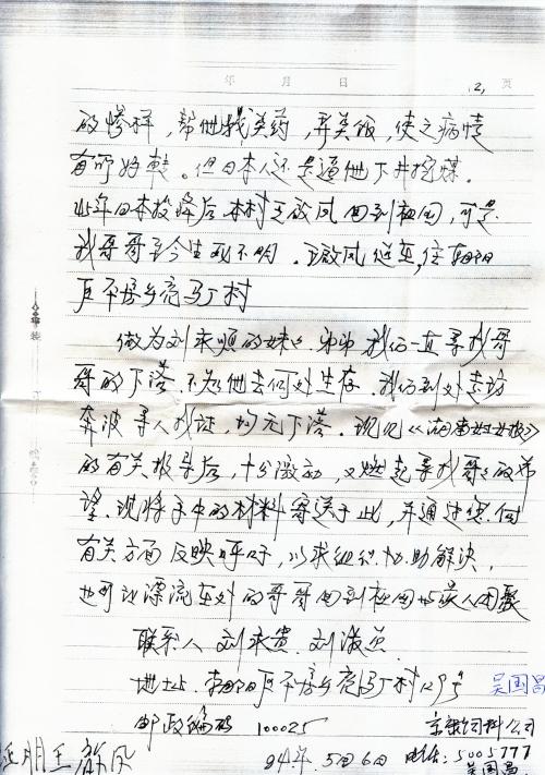 s0211-p2