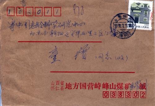s0349-e