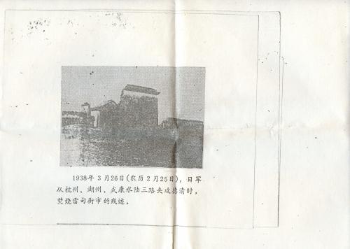 s0432-p3