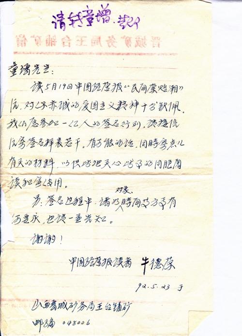 s0443-p1