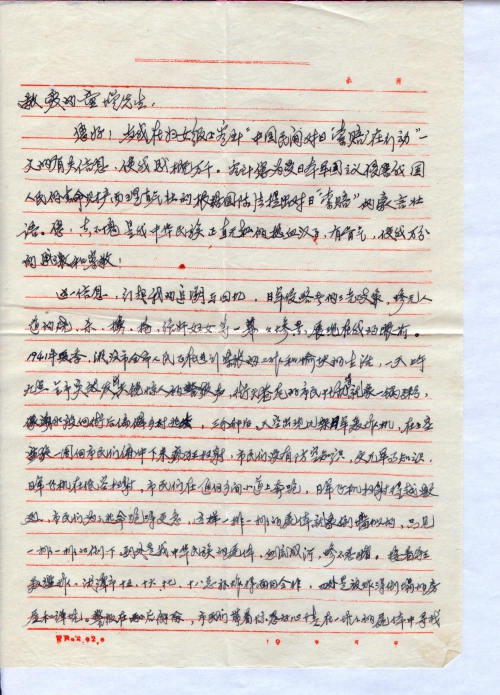 s0457-p1