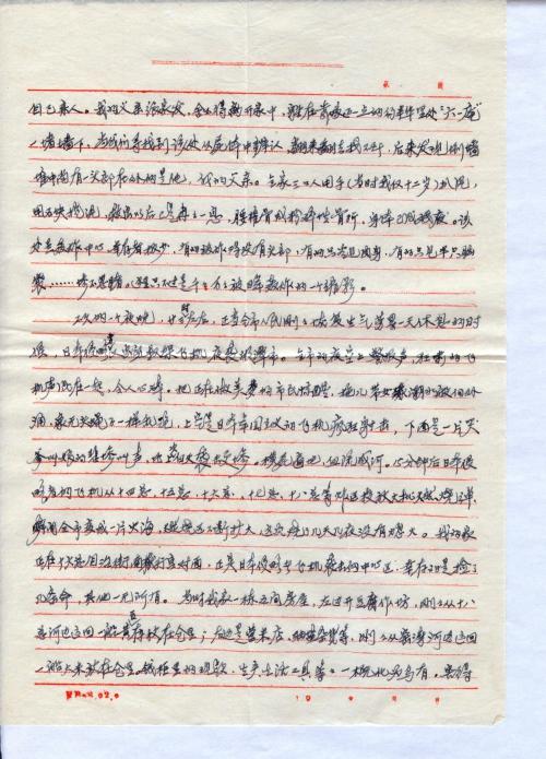 s0457-p2