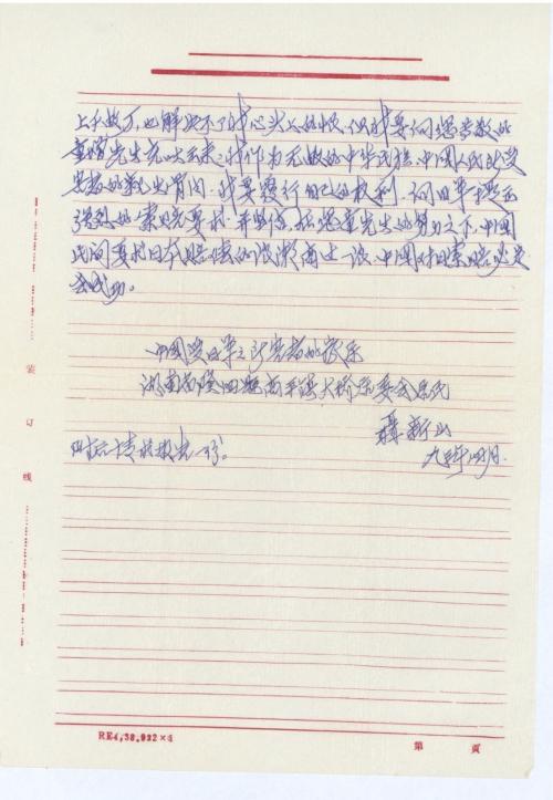 s0626-p2