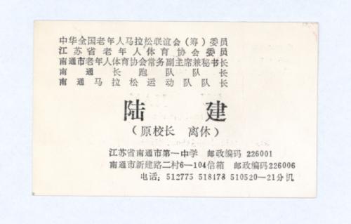 s0634-p2