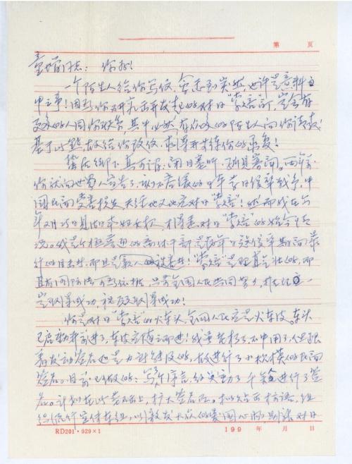 s0731-p1