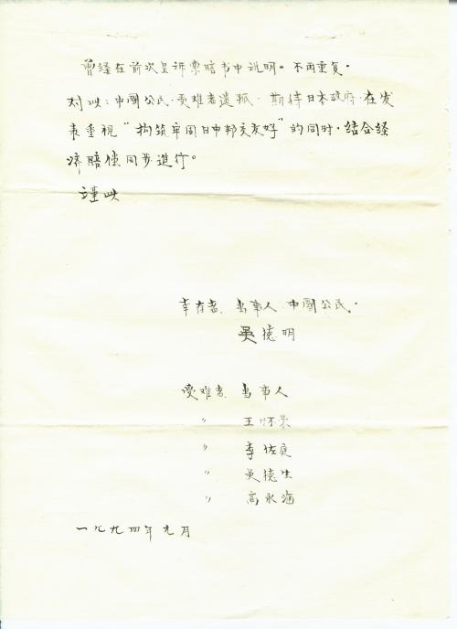 s0946-p010