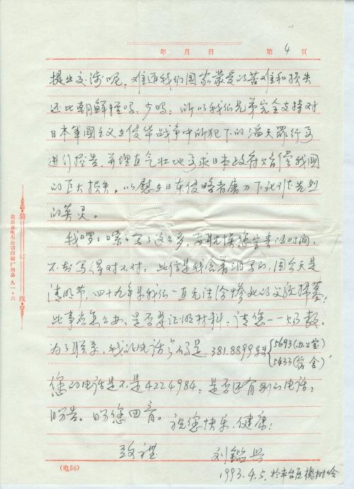 s1034-p4