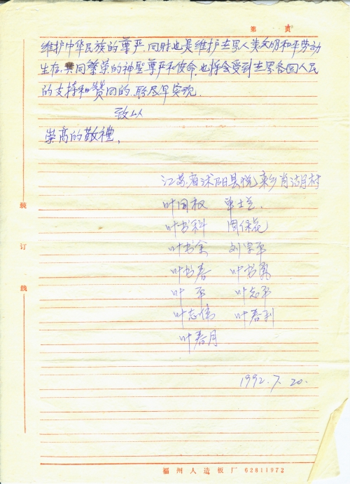 s1299-p2