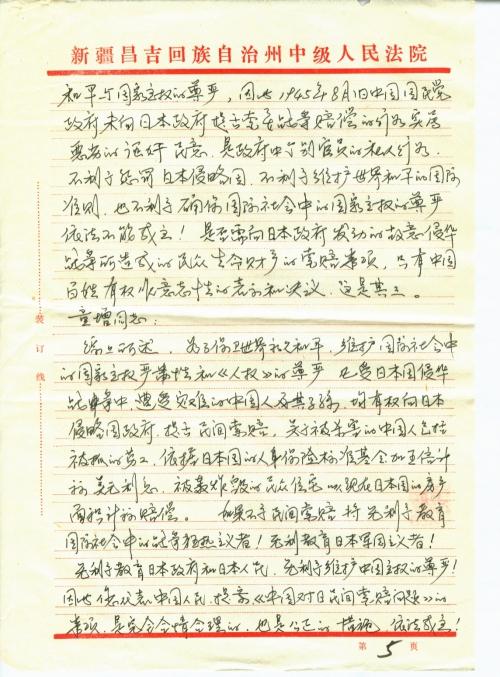 s1402-p5