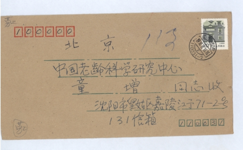 s1501-e