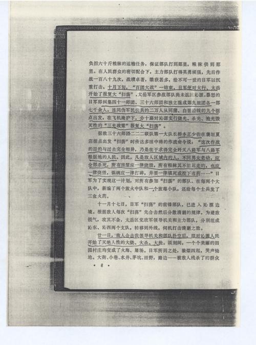 s1592-p18